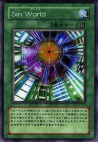MaleficWorld-JP-Anime-MOV2