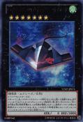 Number42GalaxyTomahawk-VJMP-JP-UR