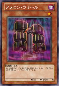 NumeronWall-JP-Anime-ZX