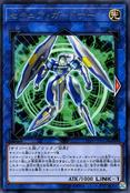 SecureGardna-EXFO-JP-R