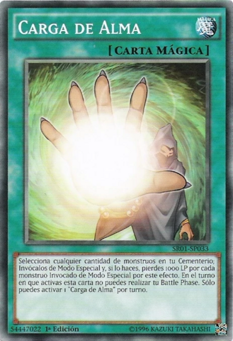 File:SoulCharge-SR01-SP-C-1E.png