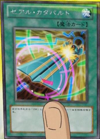 File:ZEXALCatapult-JP-Anime-ZX.jpg