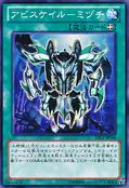 AbyssscaleoftheMizuchi-LTGY-JP-C
