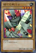 AlphaTheMagnetWarrior-15AY-JP-UR