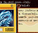 Blue-Eyes White Dragon (DM5)