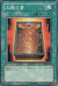 BookofTaiyou-BE2-JP-C
