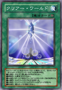 ClearWorld-JP-Anime-GX