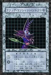 File:DarkMagician(ArkanaVersion)B6-DDM-JP.jpg