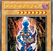 DarkNecrofear-JP-Anime-DM