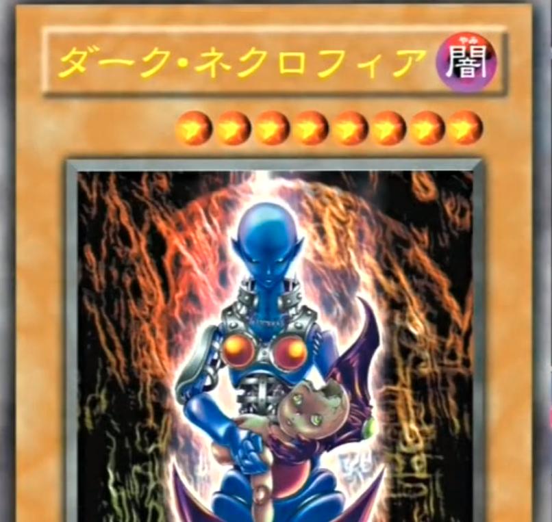 Dark Necrofear (anime) | Yu-Gi-Oh! | FANDOM powered by Wikia