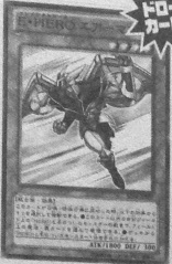 ElementalHEROStratos-JP-Manga-DZ