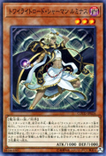 LuminaTwilightswornShaman-COTD-JP-SR
