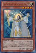 LylaLightswornSorceress-DS14-JP-UR