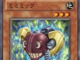 Episode Card Galleries:Yu-Gi-Oh! ZEXAL - Episode 076 (JP)