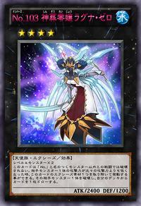 Number103Ragnazero-JP-Anime-ZX