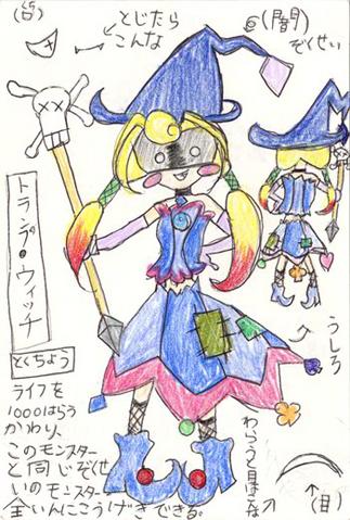 File:PerformapalTrumpWitch-JP-Anime-AV-AC.png
