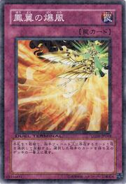 PhoenixWingWindBlast-DT08-JP-DNPR-DT