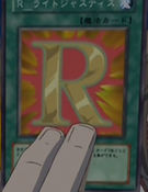 RRighteousJustice-JP-Anime-GX-AA
