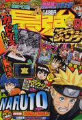 Saikyo Jump-2012-9-Cover
