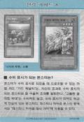 StrategyCard8-DP05-KR