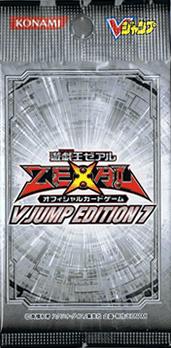 V Jump Edition 7