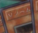 Episode Card Galleries:Yu-Gi-Oh! ZEXAL - Episode 094 (JP)