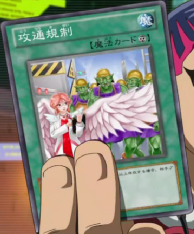 File:AttrafficControl-JP-Anime-ZX.png