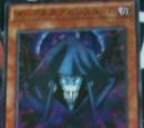 Darkness/Monster B