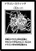 DragonDescent-JP-Manga-GX
