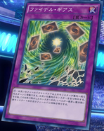 FinalGeas-JP-Anime-MOV3