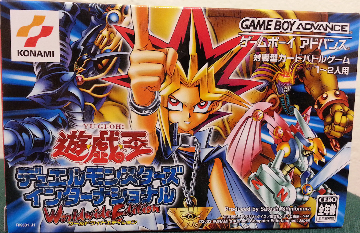 Yu Gi Oh Duel Monsters International Worldwide Edition Promotional Cards
