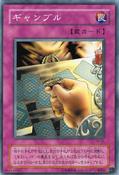 Gamble-TB-JP-C