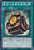 GoldenGearbox-STBL-JP-C