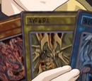 Hamon, Lord of Striking Thunder (anime)