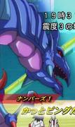 LeviaDragonDaedalus-JP-Anime-ZX-NC