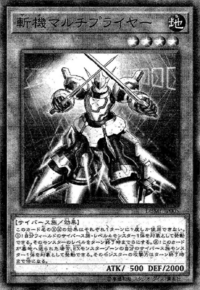 MathmechMultiplication-JP-Manga-OS