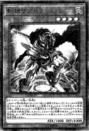 MathmechSubtraction-JP-Manga-OS