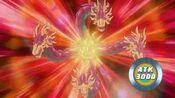 SunDragonInti-JP-Anime-5D-NC