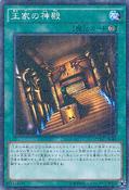 TempleoftheKings-15AX-JP-MLR