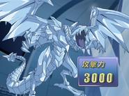 WhiteNightDragon-JP-Anime-GX-NC