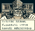 Bandit Keith-DM1.png
