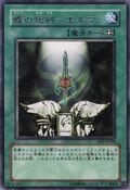 ButterflyDaggerElma-EE1-JP-R