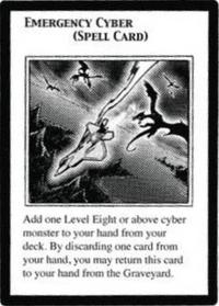 CyberEmergency-EN-Manga-GX