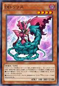 DDLilith-JP-Anime-AV-2
