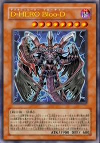 DestinyHEROPlasma-JP-Anime-GX-3