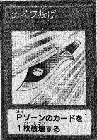File:KnifeThrow-JP-Manga-DY.png