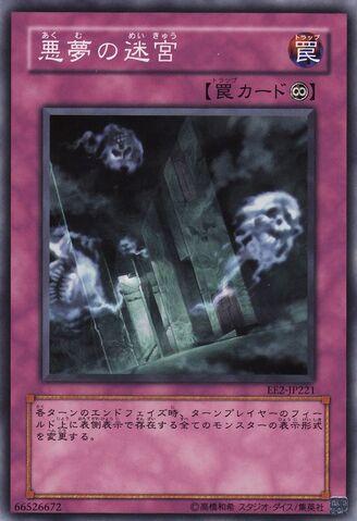 File:LabyrinthofNightmare-EE2-JP-C.jpg