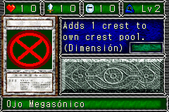 File:MegasonicEye-DDM-SP-VG.png