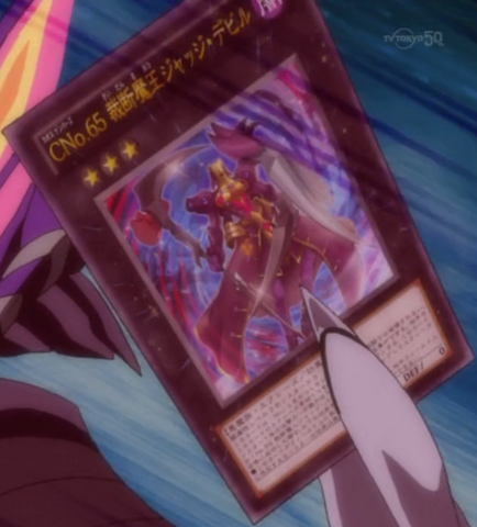 File:NumberC65KingOverfiend-JP-Anime-ZX.png