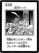 Rebellion-JP-Manga-DM